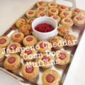 "Jalapeno Cheddar Almond Flour ""Corn Dog"" Muffins"